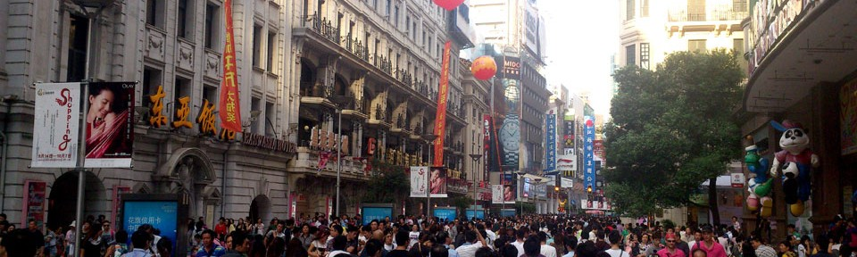 Busy shopping street of Nanjing in Shanghai